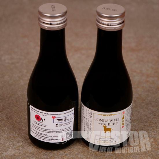 sake wagyu kobe